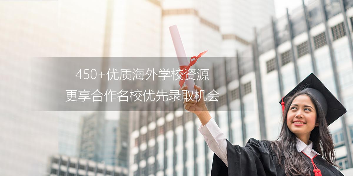 北京外国语大学附校朝阳双语学校