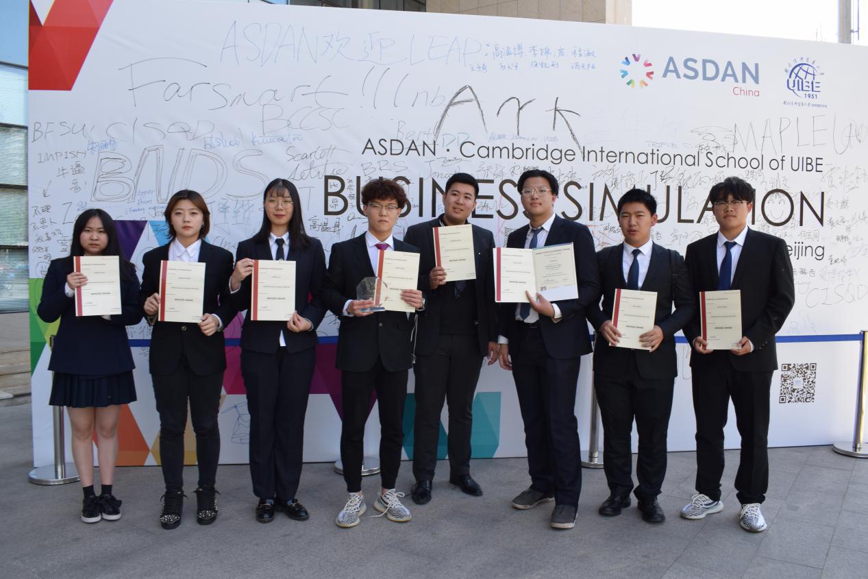 学子风采∣三年制美高在ASDAN商赛中获奖,受邀参加全国总决赛