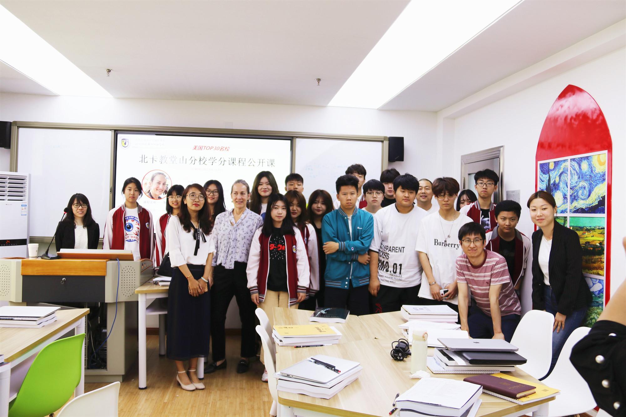 国际合作∣读美国名校课程,拿大学学分