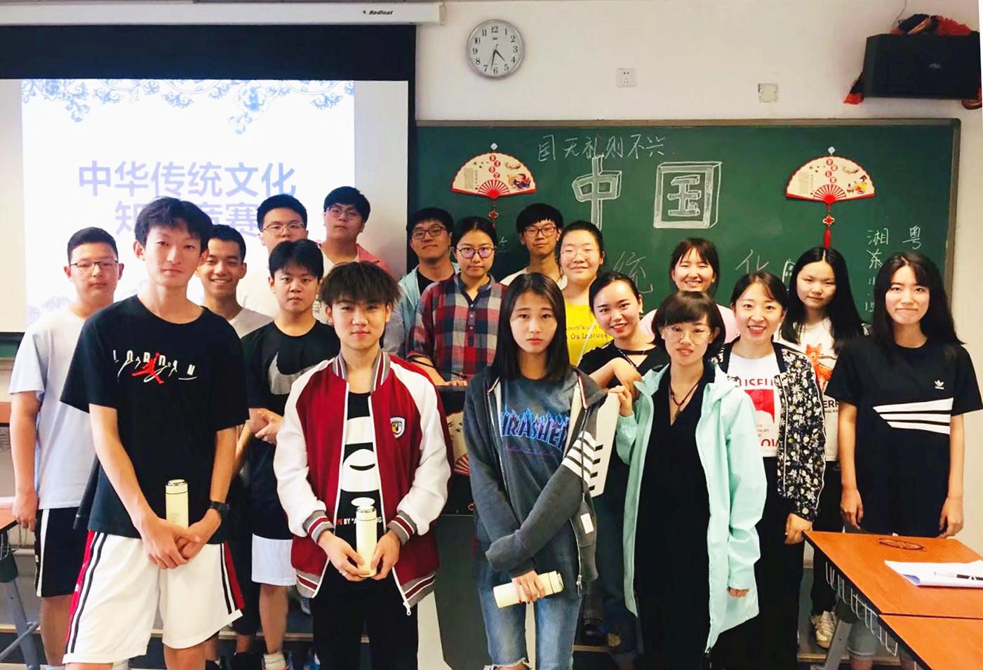 以赛促学∣紧张!精彩!北京外国语大学国际高中传统文化知识竞赛圆满结束