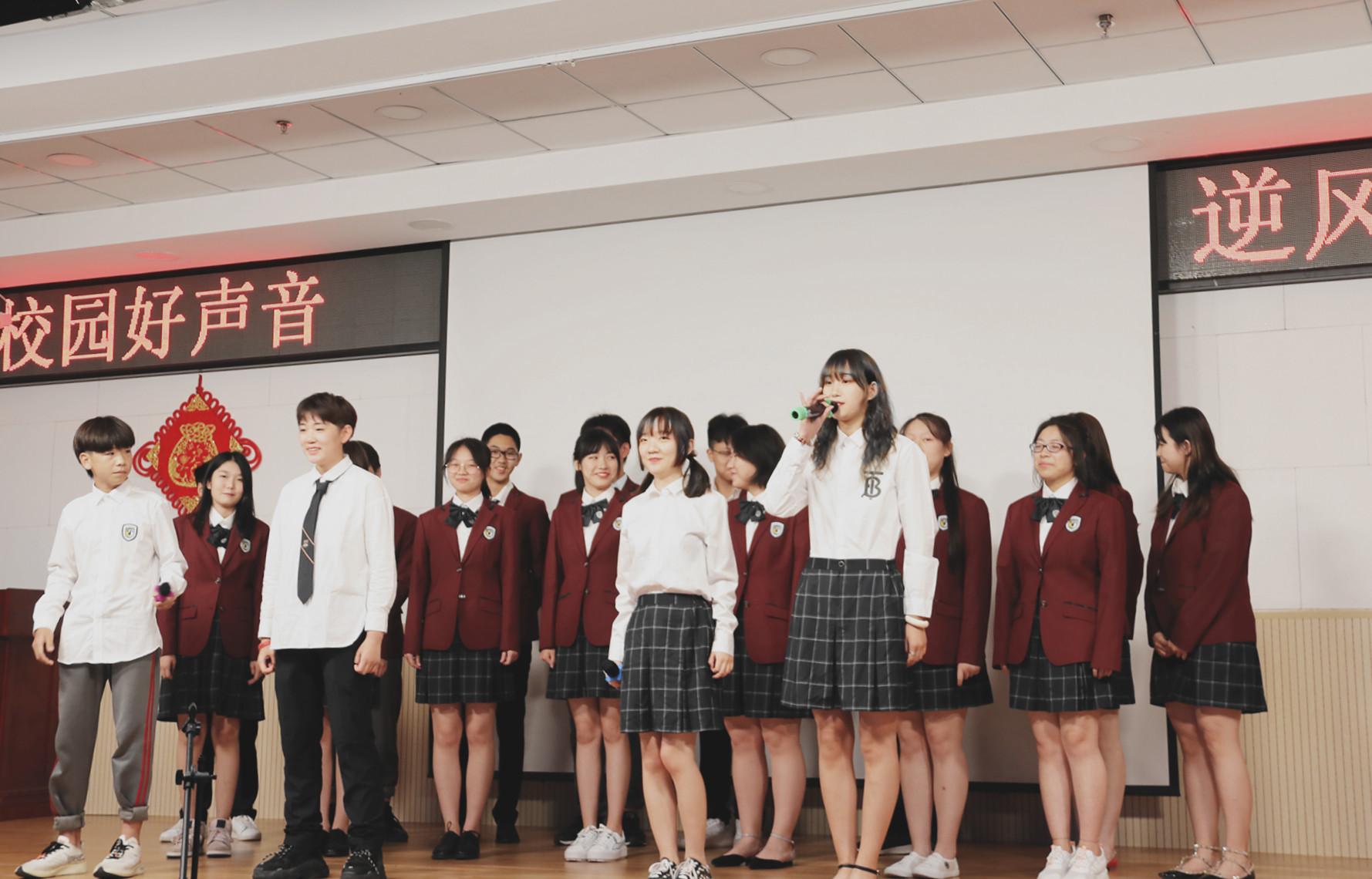"""""""青春无畏,逆风飞扬""""北京外国语大学国际高中2019校园歌手大赛圆满结束"""