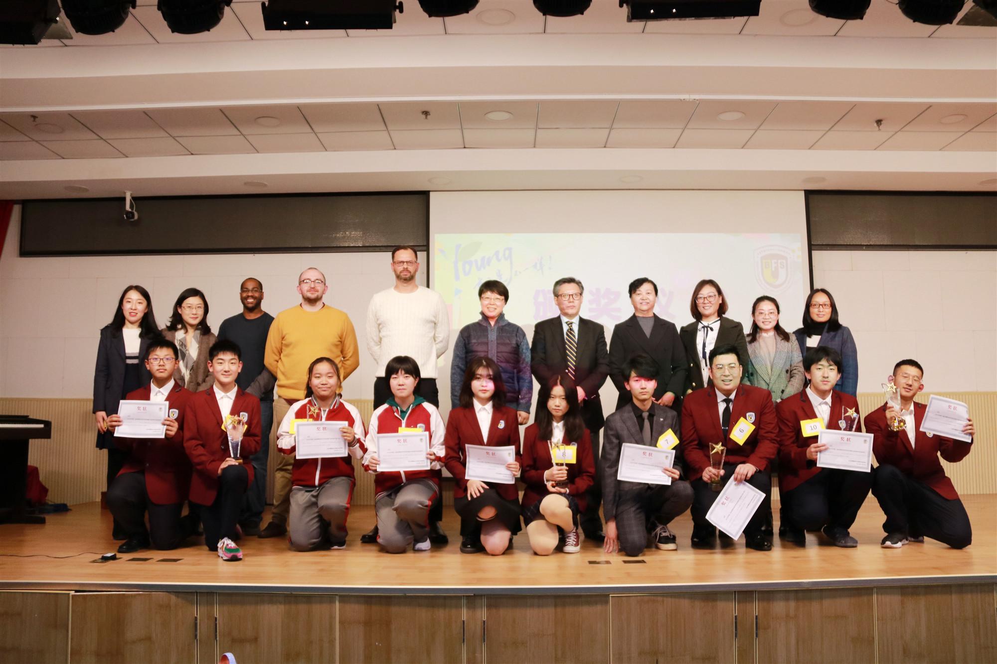 北京外国语大学国际高中第二届英语演讲比赛圆满落幕