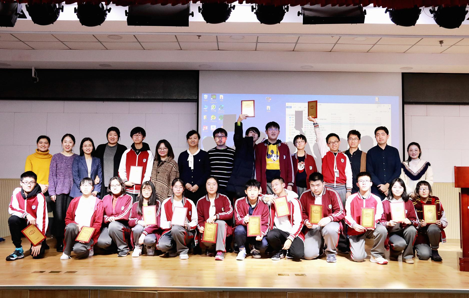 爱科学,学科学,用科学——第一届北外附校双语学校科技创新大赛在我校成功举办