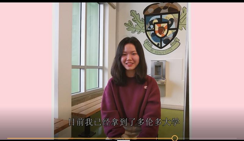 优秀毕业生专访∣以北外国际高中为起点,遇见更好的自己