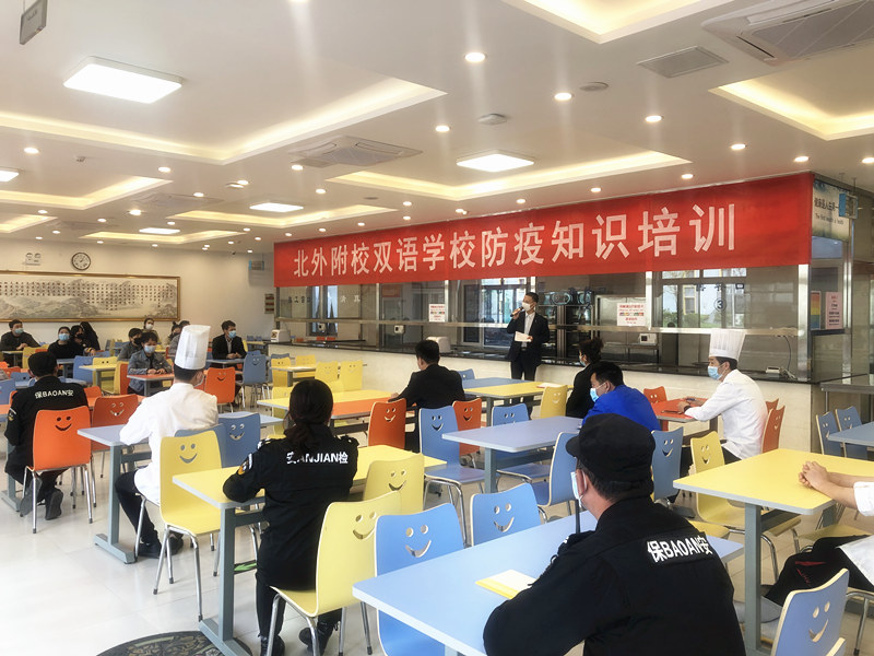 共同迎接校园生活∣北外国际高中积极扎实做好开学各项准备,精准精细做好防疫