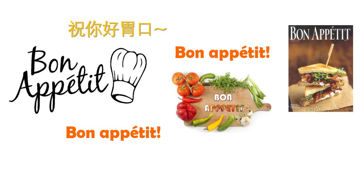 教学观察 | 学习语言,品尝美食,体验国外文化