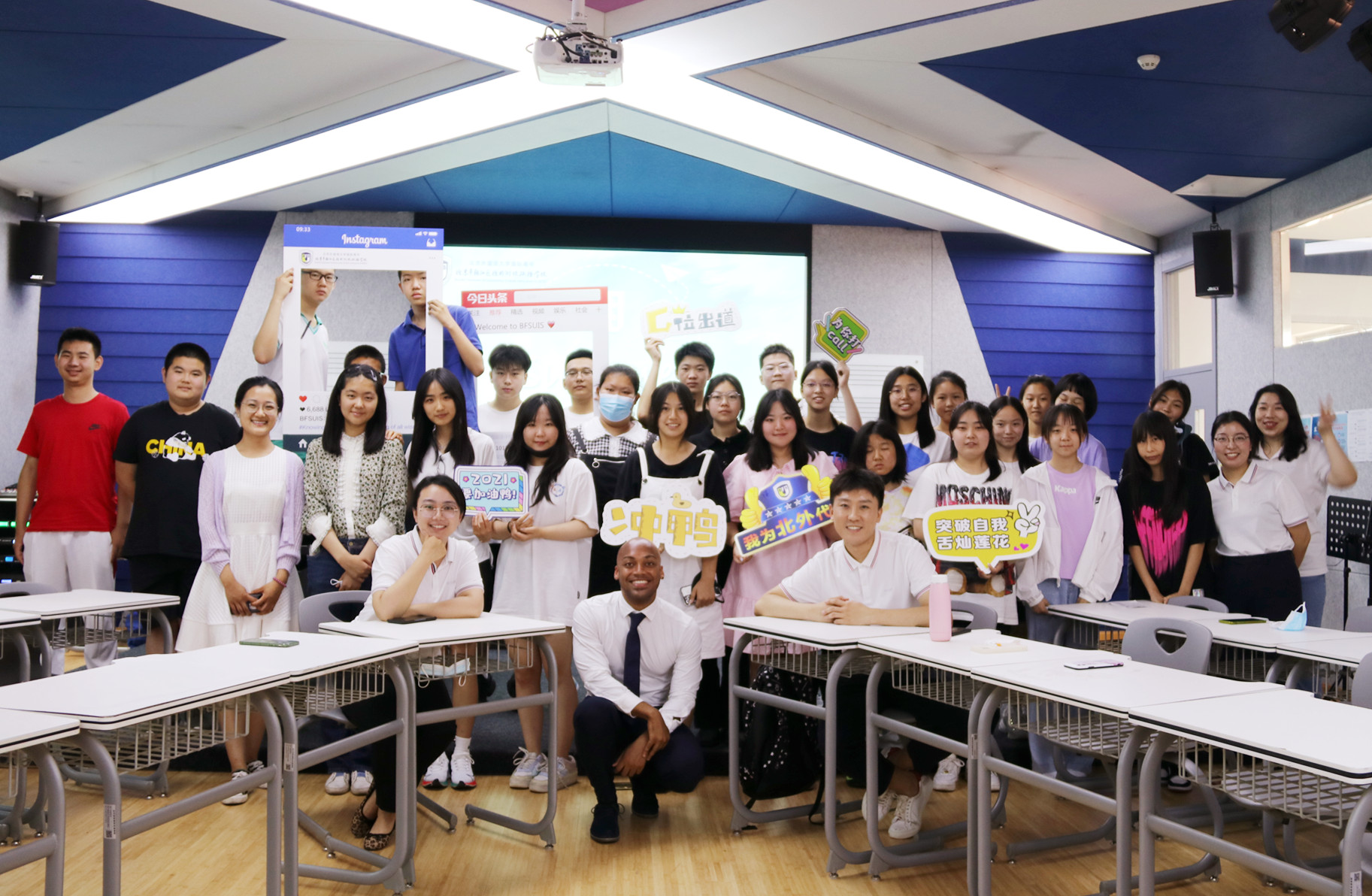 Summer Camp | 课程丰富!北外附校双语学校的暑期夏令营来啦!